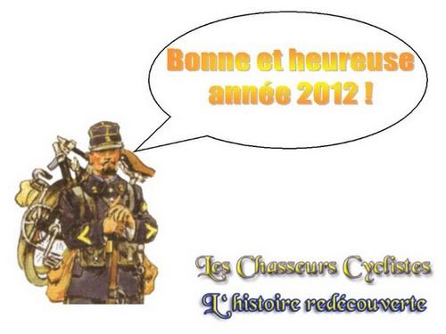 Bonne année 2012 Voeux_10