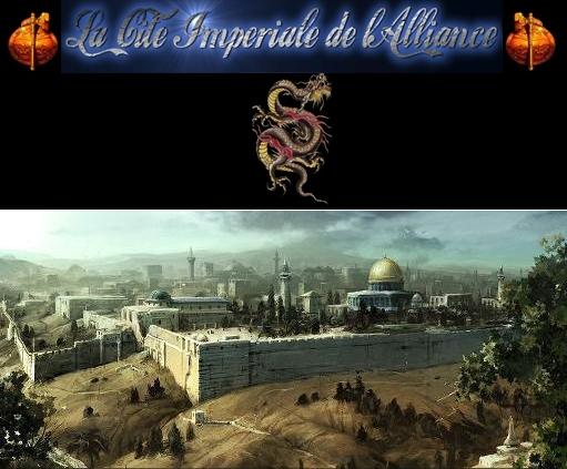 Forum de la Cité Impériale