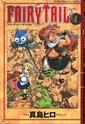 [Nouveauté] Fairy Tail de Hiro Mashima Fairy-10