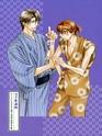 Images Yukata/Kimono A_saku13