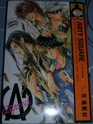 [VDS] Mangas, Figurines et DVD Arty_s10