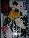 [VDS] Mangas, Figurines et DVD Cutlas10