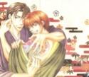 Images Yukata/Kimono Insert15