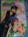 [VDS] Mangas, Figurines et DVD Tamago10