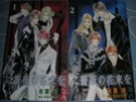 [VDS] Mangas, Figurines et DVD Tenshi10