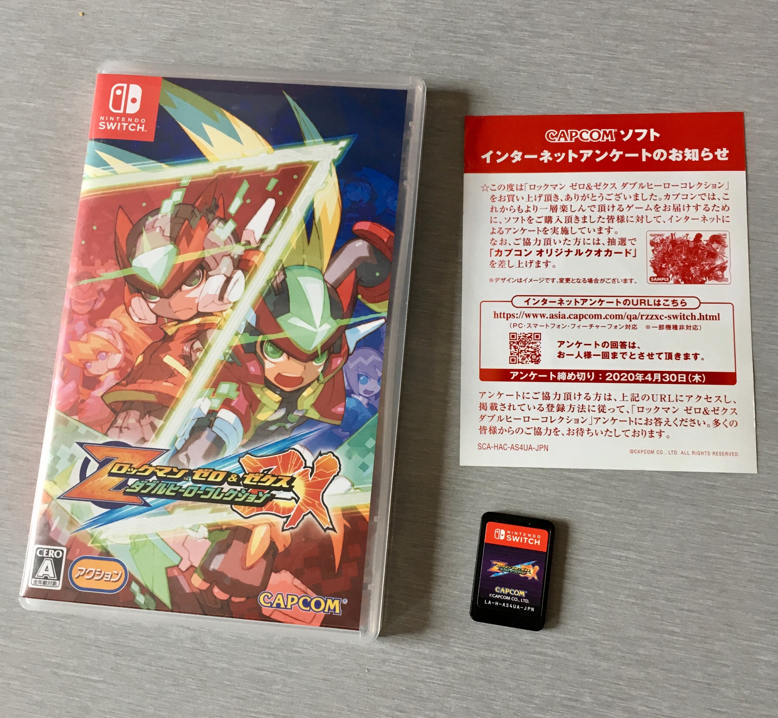 [VDS/ECH] Megaman Zero / ZX collection, God Eater 3 neuf Img_3313