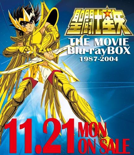 [Blue Ray] Coffret des films Jap : THE MOVIE Blu-ray BOX Bluera10