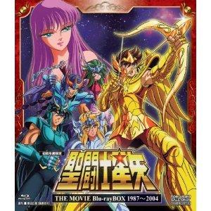 [Blue Ray] Coffret des films Jap : THE MOVIE Blu-ray BOX O0300010