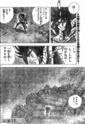 [Manga] Saint Seiya Next Dimension - Page 6 2015