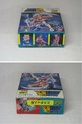 Figurines montables en gomme ( 消しゴム ) - Page 2 4e638013