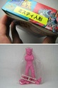 Figurines montables en gomme ( 消しゴム ) - Page 2 4e638015