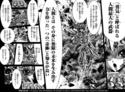[Manga] Saint seiya Episode G + Assassin - Page 3 52110