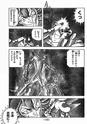 [Manga] Saint Seiya Next Dimension - Page 6 Azacaa12