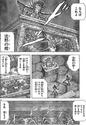 [Manga] Saint Seiya Next Dimension - Page 6 Azacaa14