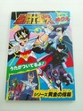 Livres de Coloriage Hanaku16