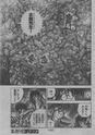 [Manga] Saint Seiya Next Dimension - Page 6 S1510