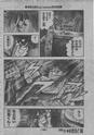 [Manga] Saint Seiya Next Dimension - Page 6 S1810