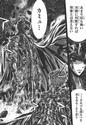 [Manga] Saint seiya Episode G + Assassin - Page 3 Saint_29
