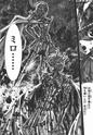 [Manga] Saint seiya Episode G + Assassin - Page 3 Saint_32