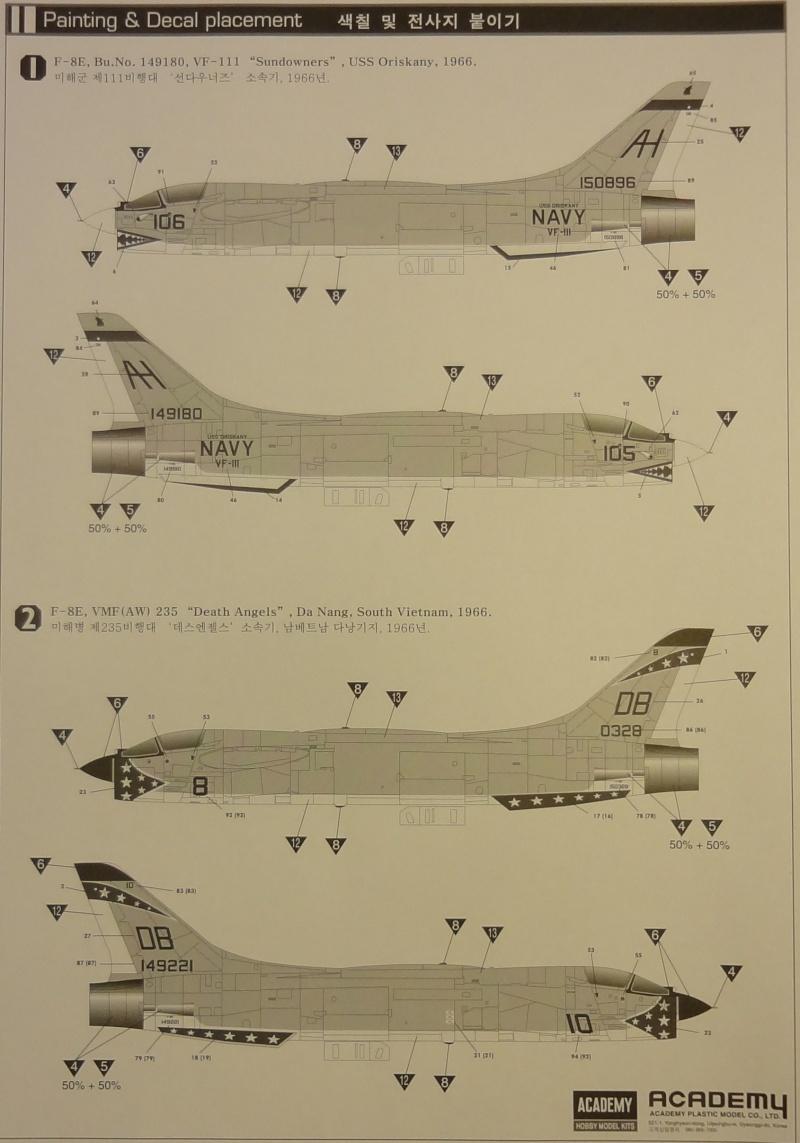 [Academy 1/72] F-8E Crusader Crouze11