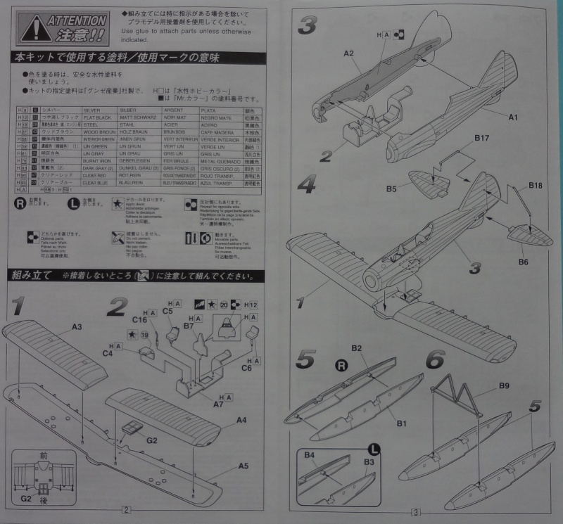 "[Fujimi 1/72] E14Y type 0 ""Glen""  Glen_011"
