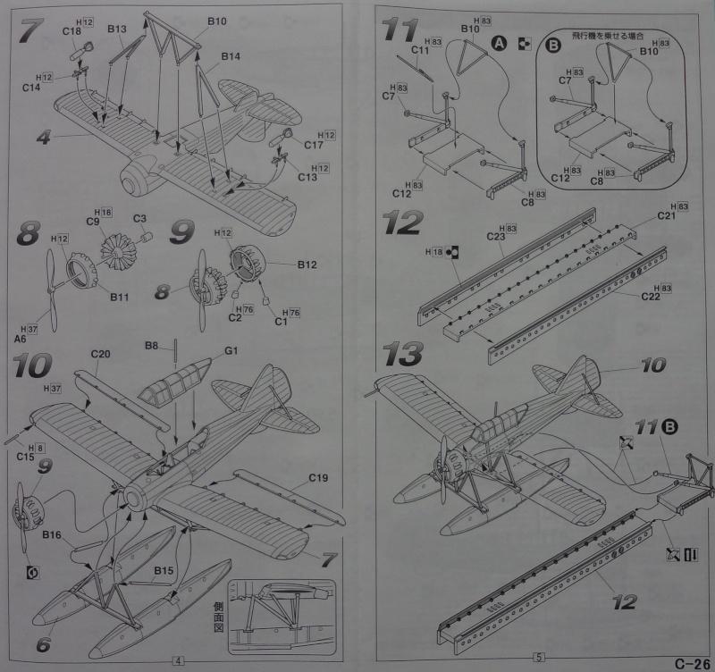 "[Fujimi 1/72] E14Y type 0 ""Glen""  Glen_012"