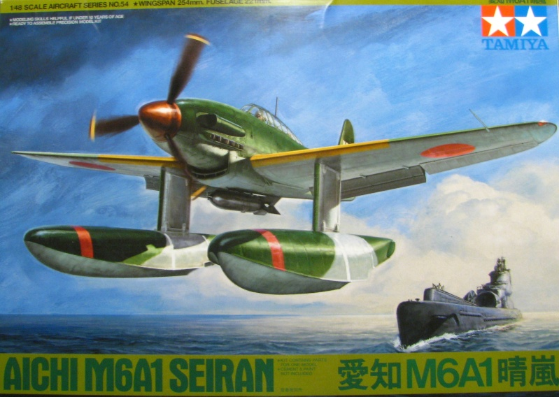 [Tamiya 1/48] Aichi M6A1 Seiran Seiran10