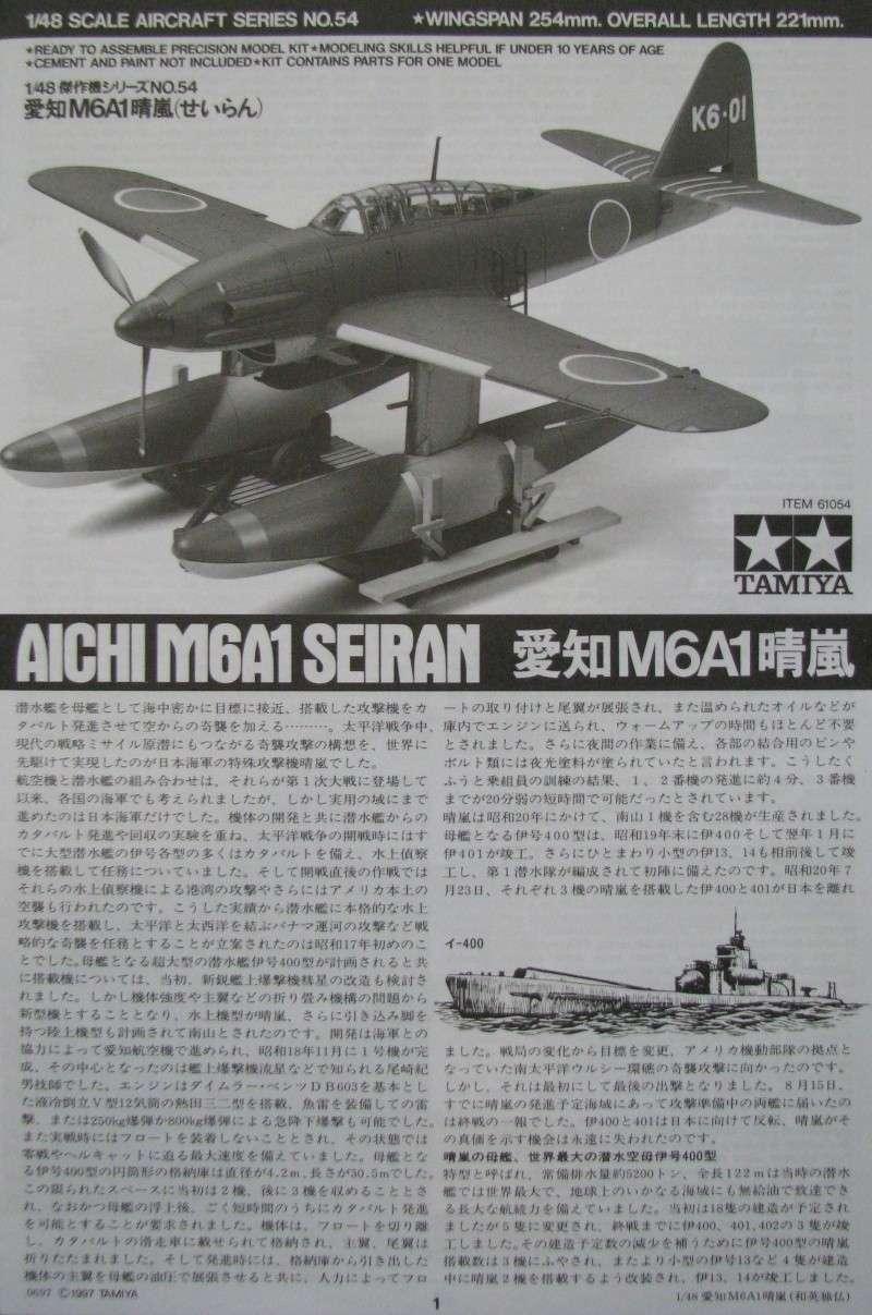 [Tamiya 1/48] Aichi M6A1 Seiran Seiran11
