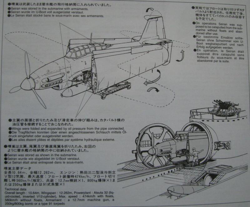 [Tamiya 1/48] Aichi M6A1 Seiran Seiran13