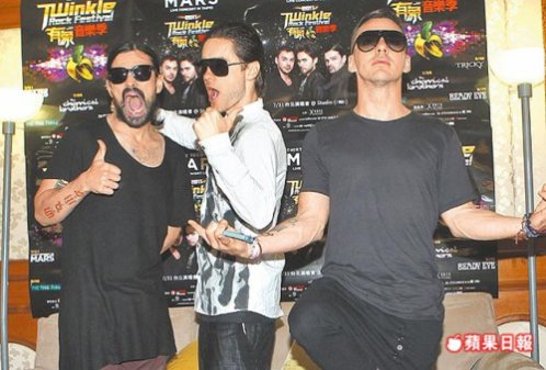 [2011] 30 Seconds To Mars / ITW / Tai Pei  00214