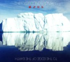 Discographie : A Beautiful Lie [SINGLES] Abl_eo10