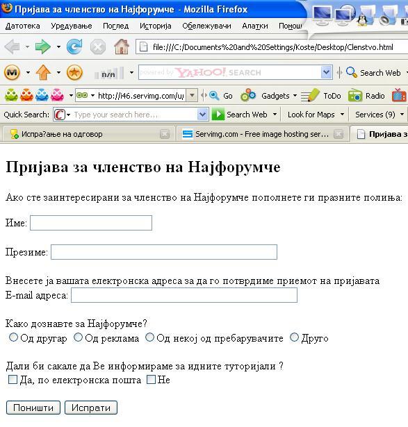 HTML (HyperText Markup Language) 1010