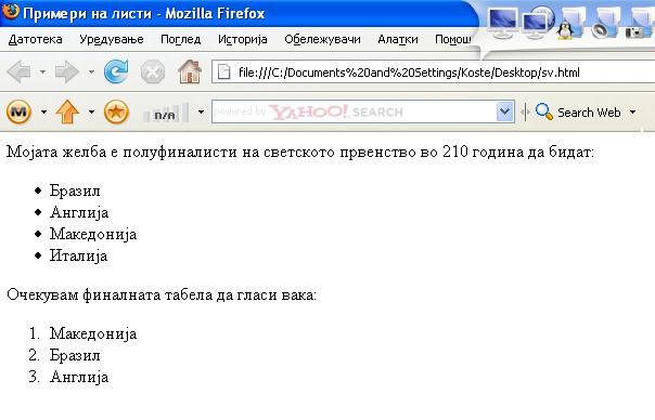 HTML (HyperText Markup Language) Slice10