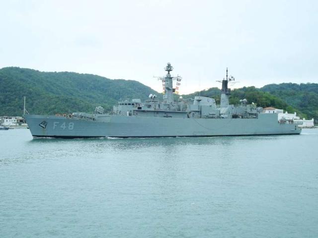 Brazilian Navy - Marine Brésilienne - Page 2 51933010