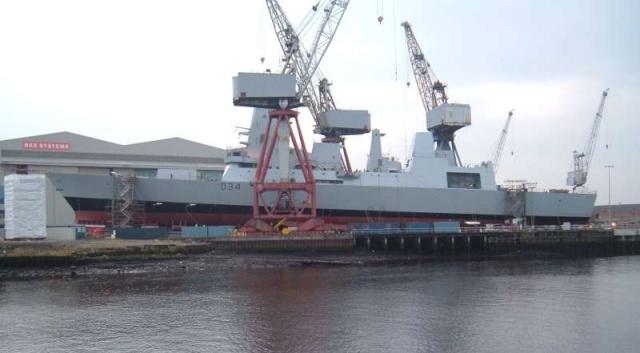 Type 45 Class destroyer 53676310
