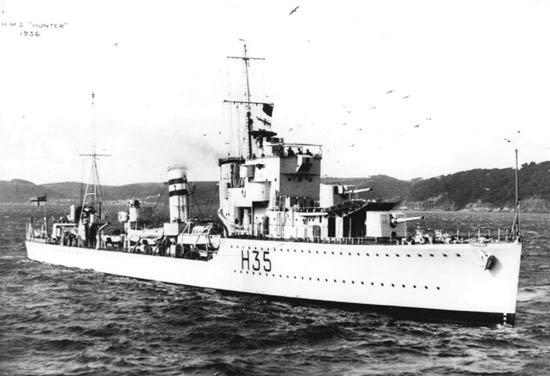 Roya Navy warships honour HMS Hunter Cam7q510