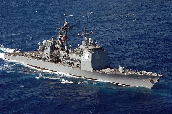 CG : Ticonderoga Class cruiser Web_0821
