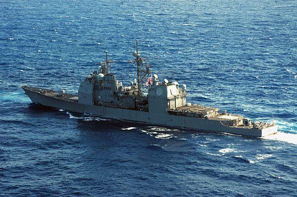 CG : Ticonderoga Class cruiser Web_0822
