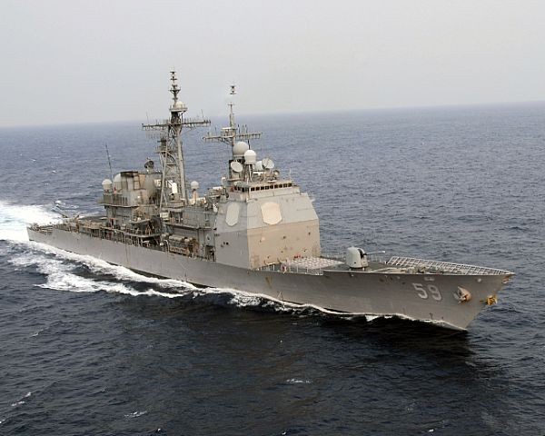 CG : Ticonderoga Class cruiser Web_0838