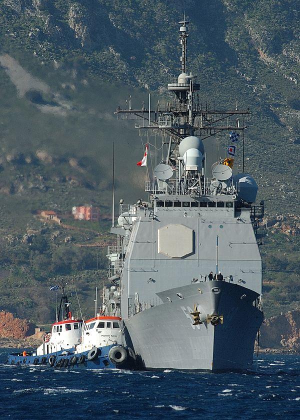 CG : Ticonderoga Class cruiser Web_0857