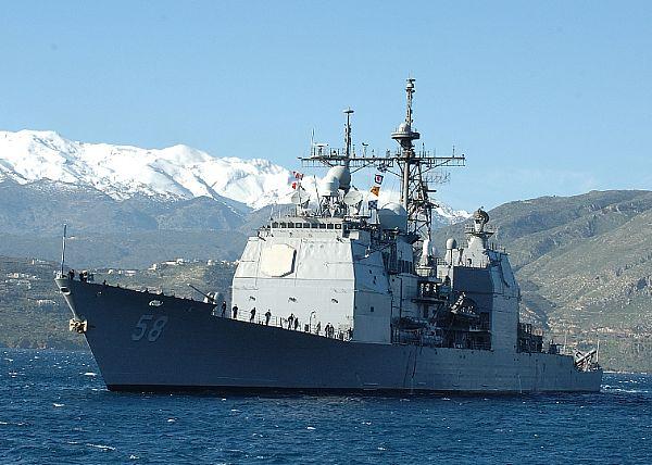 CG : Ticonderoga Class cruiser Web_0858