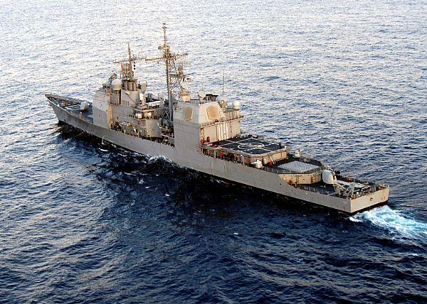 CG : Ticonderoga Class cruiser Web_0886