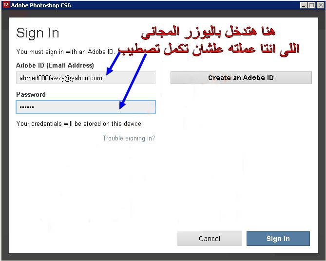الاصدار النهائى Adobe Photoshop CS6 13.0 Final + داعم للعربية + الباتش للتفعيل 32071710
