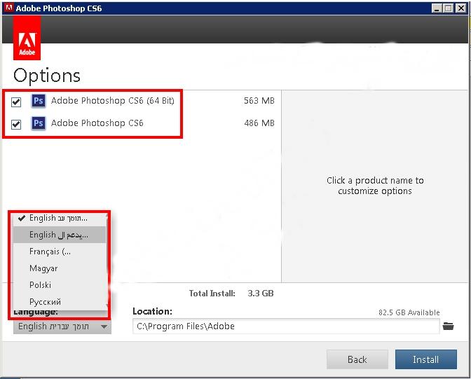 الاصدار النهائى Adobe Photoshop CS6 13.0 Final + داعم للعربية + الباتش للتفعيل 93025510
