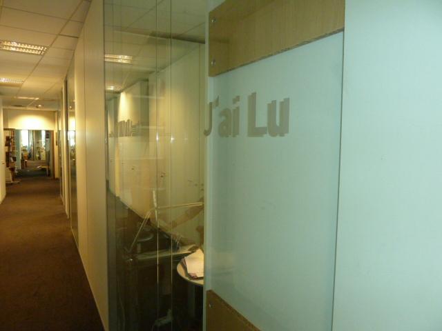En visite chez J'ai Lu ! P1000918