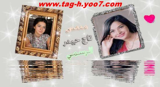 الموقع الرسمي ليمامة الشاشة العربية ( تاج حيدر )