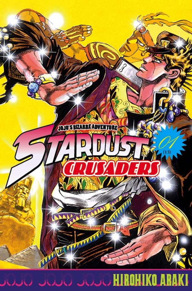 Stardust Crusaders (JBA part 3) - Hirohiko Araki 97827512
