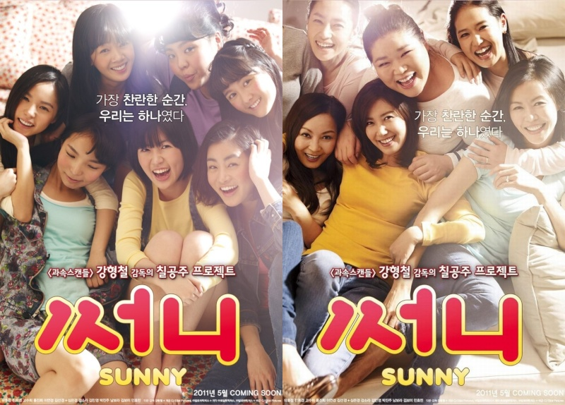 Sunny (써니) Sunny-10