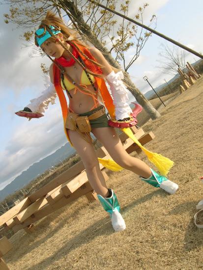 cosplay final fantasy Riku-j10