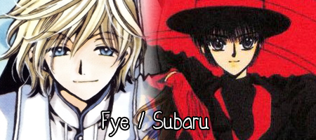Manche 6 : Fye.D.Flowright vs Subaru Sumeragi Fye_vs10